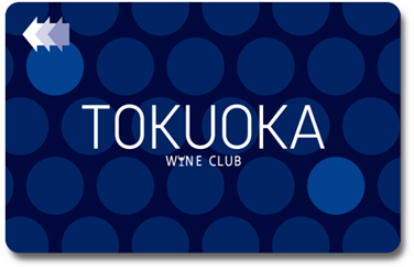 TOKUOKA WINE CLUB